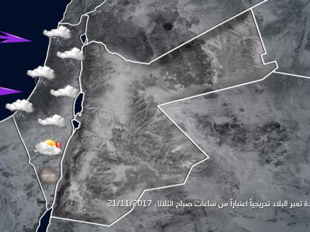 جبهة هوائية باردة تعبر البلاد نهار اليوم وزخات غزيرة من المطر
