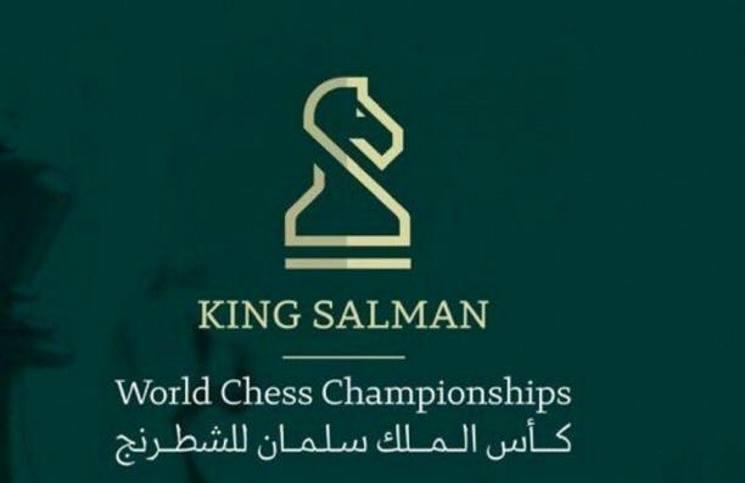 إسرائيليون قدموا طلب تأشيرات للمشاركة في بطولة شطرنج في السعودية