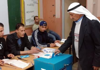 القناة 13: الليكود نصب كاميرات على مداخل مراكز الاقتراع العربية