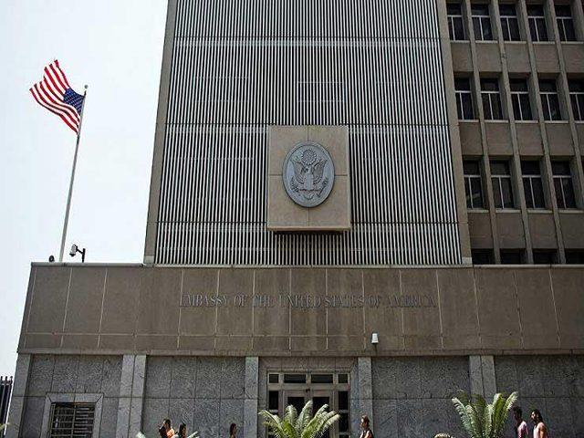 إلغاء مؤتمر دعت له السفارة الأميركية في فندق برام الله