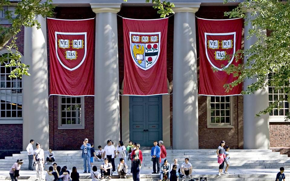 هذه أشهر 10 جامعات خرّجت أكثر مليارديرات العالم