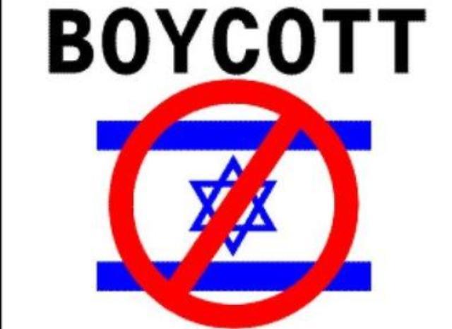 مقاطعة البضائع الإسرائيلية
