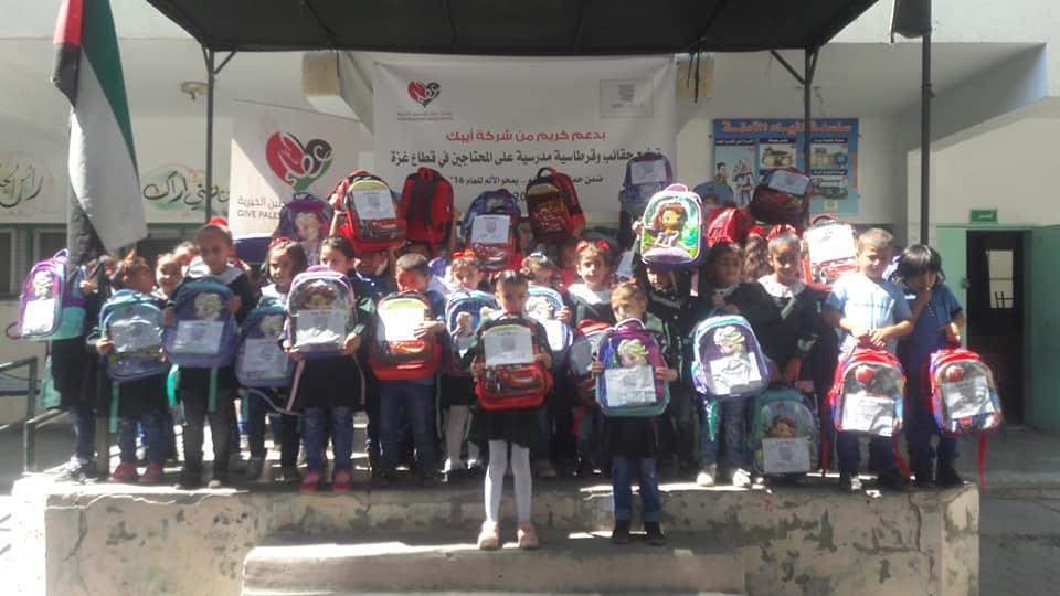 ضمن حملة دفتر وقلم يمحو الألم  للعام 16 وبدعم من الشركة العربية الفلسطينية للاستثمار (أيبك)