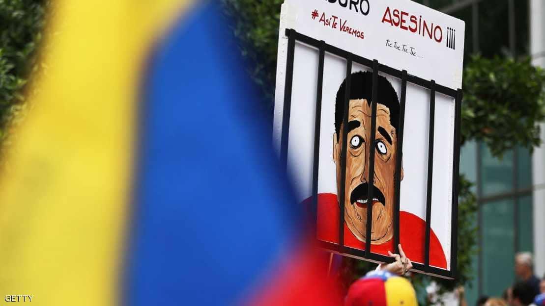 """مادورو يفوز بولاية ثانية و""""فالكون"""" وواشنطن يتوعدانه"""