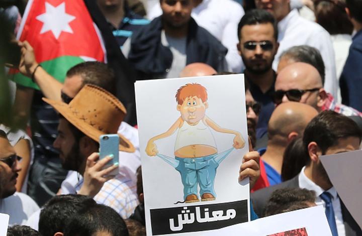 الأردن يواجه موجة انتقادات شعبية مع تصاعد متاعب الحكومة