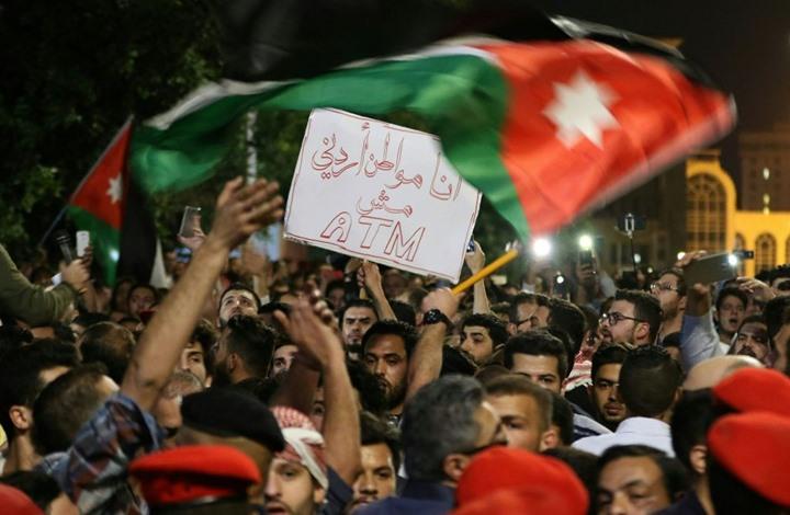 """""""جمعة معناش"""": الأردنيّون يحتجّون مجددًا"""