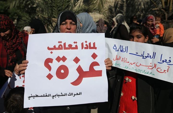 """حكومة الاحتلال تناقش الأحد خطة أممية لـ""""تخفيف أزمات غزة"""""""