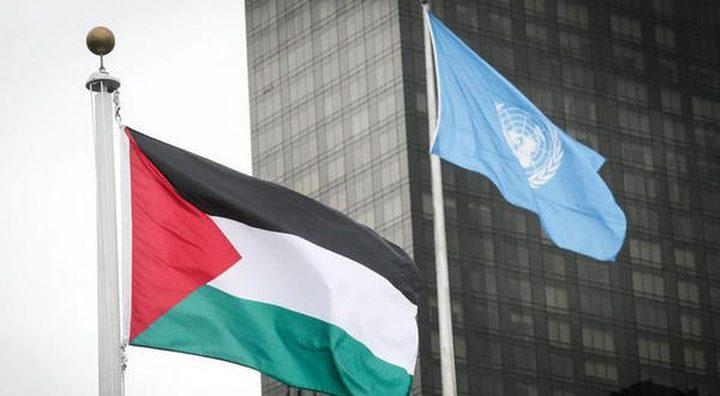 مسؤولة أممية: غياب الحل العادل للقضية الفلسطينية سيؤدي لمواجهة