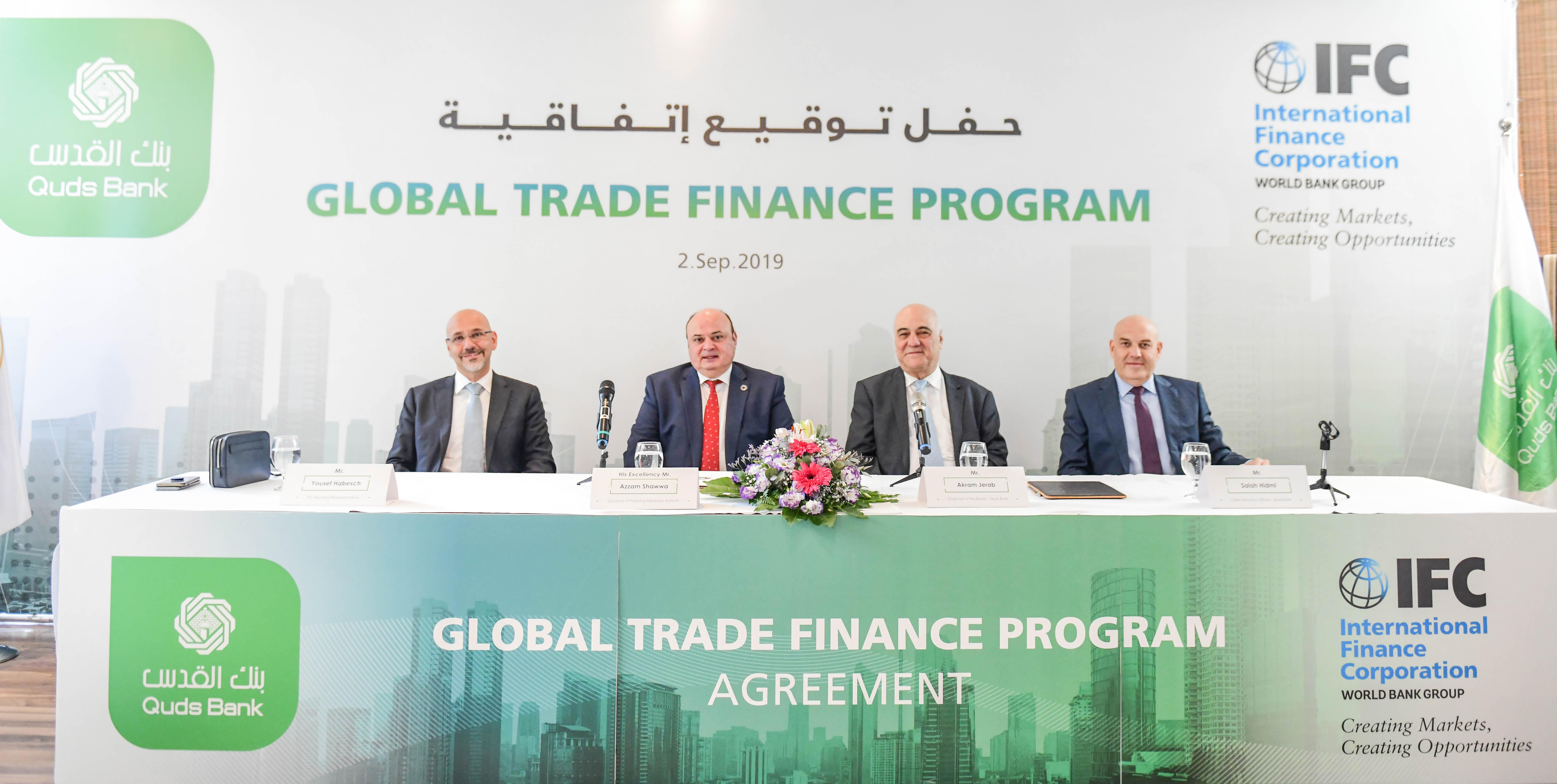 بنك القدس ومؤسسة التمويل الدولي يوقعان إتفاقية تعاون