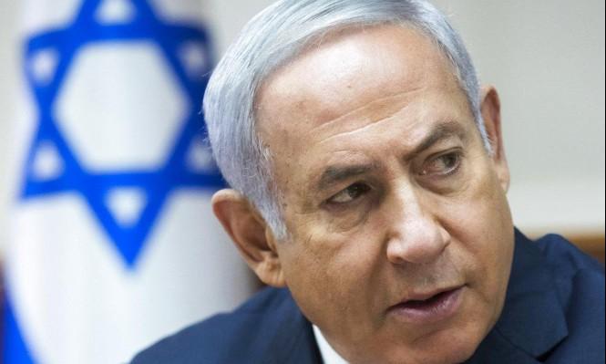 رؤية امنية اسرائيلية جديدة