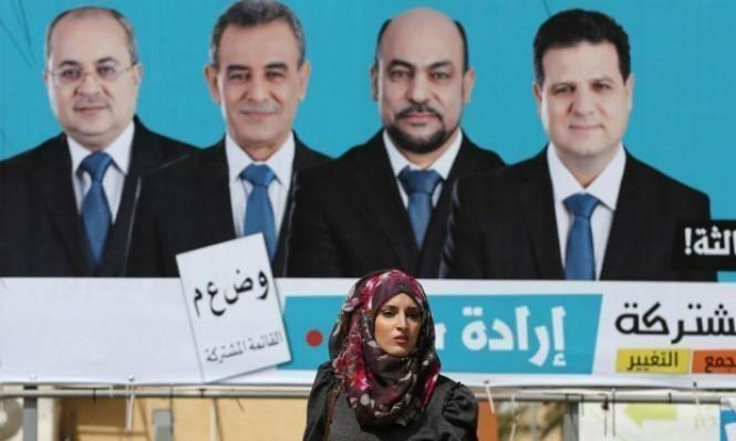 بشأن الانتخابات المقبلة.. يديعوت: النواب العرب نسقوا مع الرئيس عباس