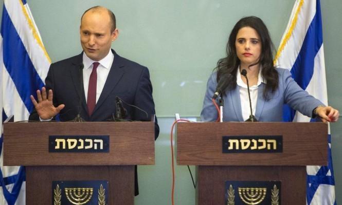 """بينيت وشاكيد يُعلنان تأسيس حزب """"اليمين الجديد"""" والليكود يرد"""