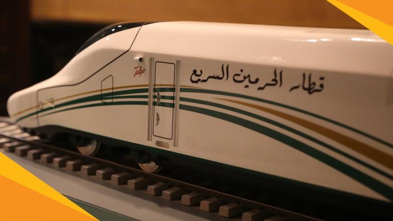 افتتاح قطار الحرمين الذي يربط بين مكة والمدينة