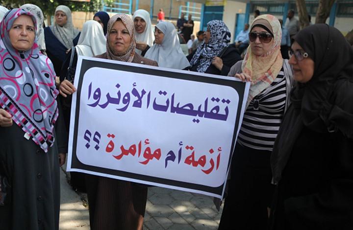 مطالبات إسرائيلية بفصل موظفي حماس من الأونروا
