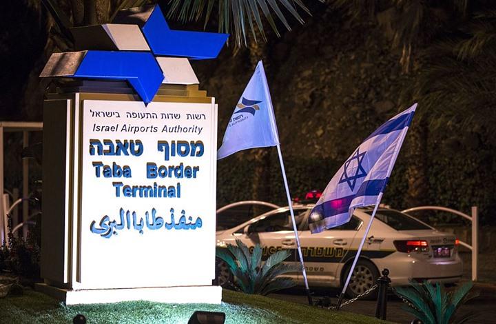 دعوات ونداءات أمنية إسرائيلية فورية للسياح لمغادرة سيناء