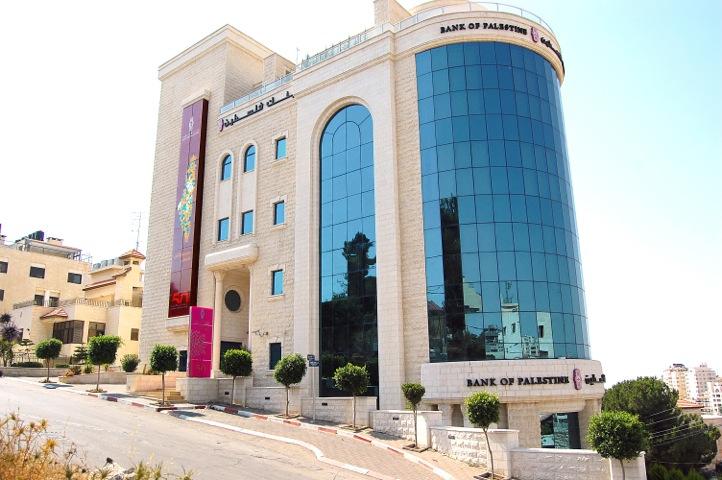 بنك فلسطين يعلن تأجيل تحصيله لأقساط القروض لمدة 4 شهور لموظفي القطاع العام في الضفة وقطاع غزة