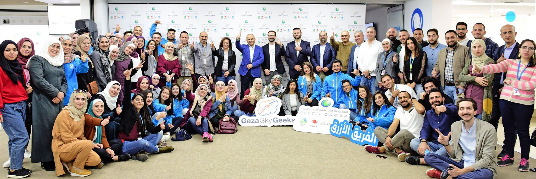 مجموعة الاتصالات الفلسطينية ومؤسسة غزة سكاي جيكس تطلقان أكاديمية العمل الحر