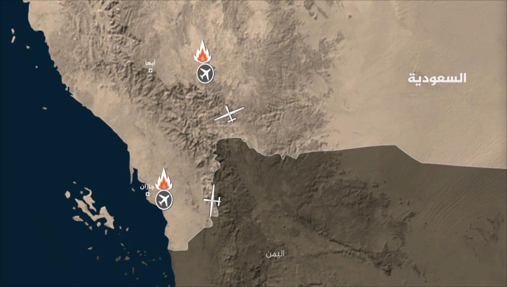 استهداف مطاري أبها وجيزان السعوديين وإسقاط مسيرة للحوثيين
