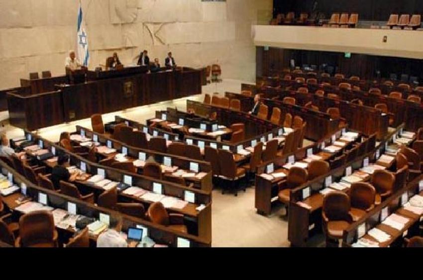 """توجه لحل البرلمان الإسرائيلي """"الكنيست"""" مساء اليوم"""