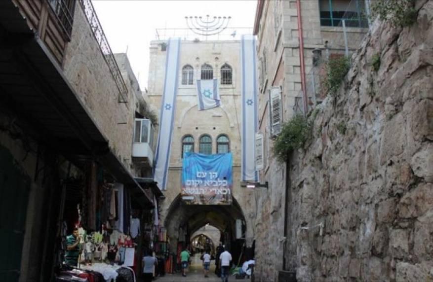 السلطة تفرج عن مسرب عقارات مدينة القدس وتسلمه لأمريكا