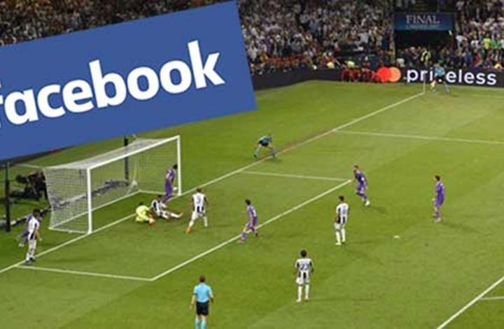 كيف يسعى فيسبوك إلى زيادة عدد مستخدميه بآسيا من خلال الكرة؟