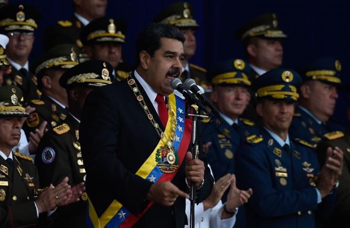 الرئيس الفنزويلي ينجو من محاولة اغتيال بطائرة مسيرة (شاهد)