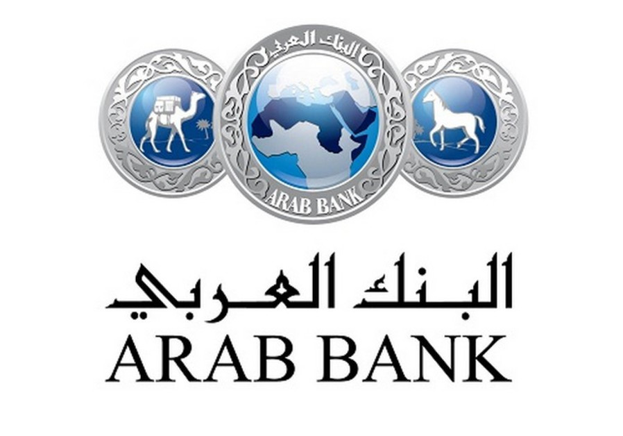 البنك العربي يحصد 41 جائزة عالمية على صعيد الخدمات المصرفية الرقمية للأفراد والشركات في المنطقة