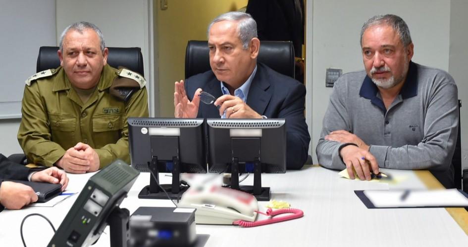 """""""الكابينت"""" الإسرائيلي يجتمع اليوم"""