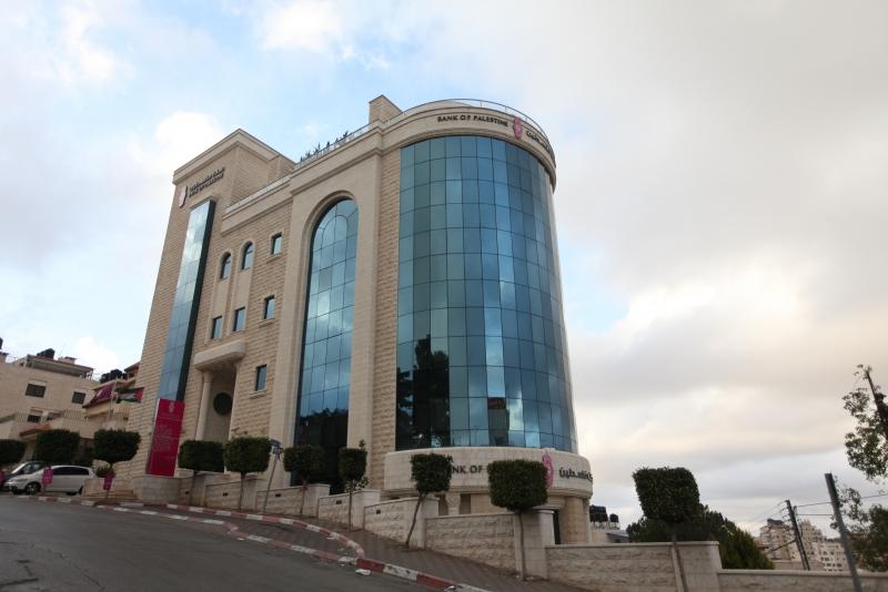 بنك فلسطين يقدم دعمه لجمعية الجاروشية الخيرية في محافظة طولكرم