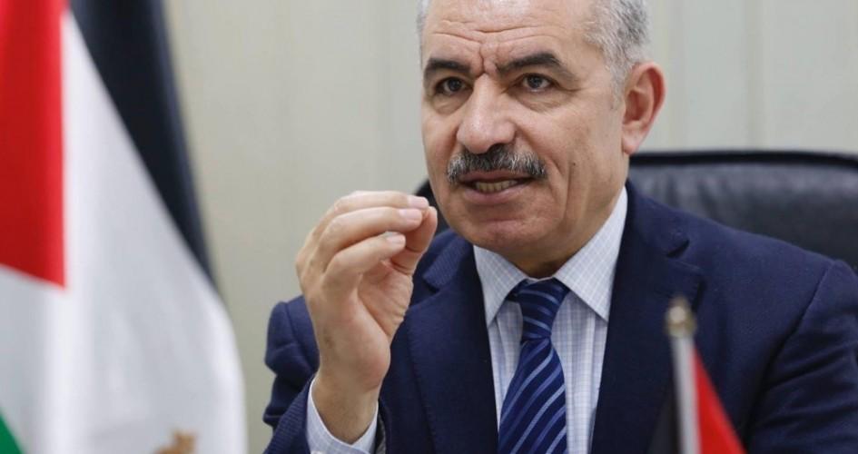 اشتية: مستعدون لتنفيذ قرارات المجلسين المركزي والوطني
