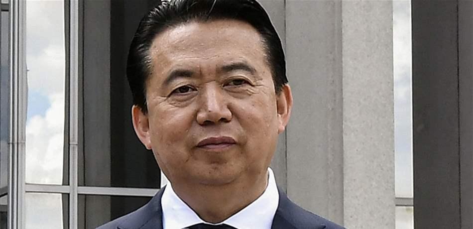 الانتربول يطلب من الصين رسمياً توضيحاً حول وضع رئيسه