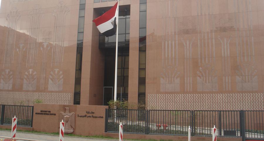"""السفارة المصرية في تل أبيب ترفض إعطاء تأشيرات لسيّاح """"إسرائيليين"""""""