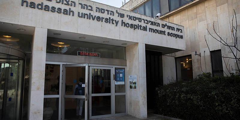 """""""إسرائيل"""" تسعى لإنقاع السلطة باستئناف التحويلات الطبية لمشافيها"""