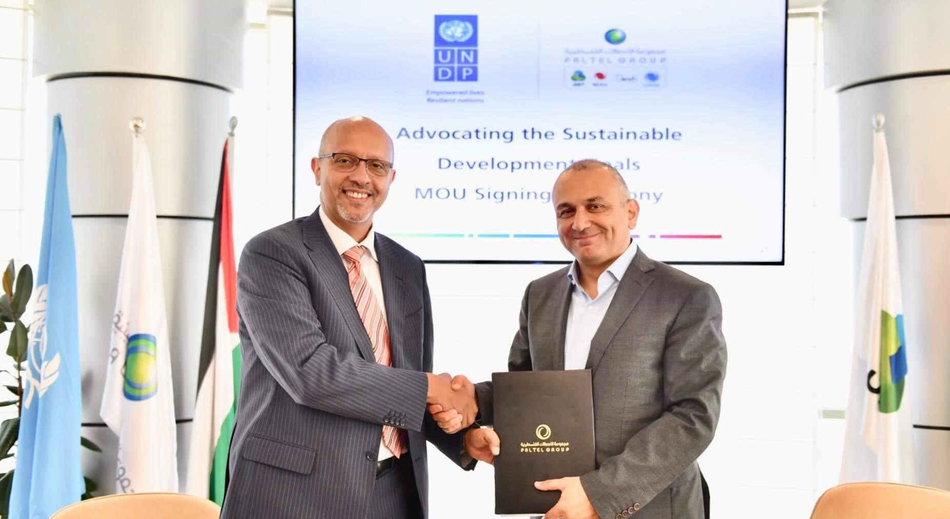 برنامج الأمم المتحدة الانمائي ومجموعة الاتصالات الفلسطينية يوقعان مذكرة تفاهم لدعم اهداف التنمية المستدامة