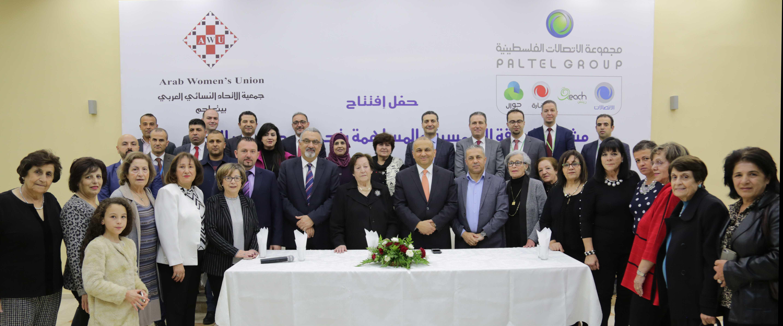 مجموعة الاتصالات تقوم بافتتاح مشاريع في جمعية الاتحاد النسائي العربي في بيت لحم