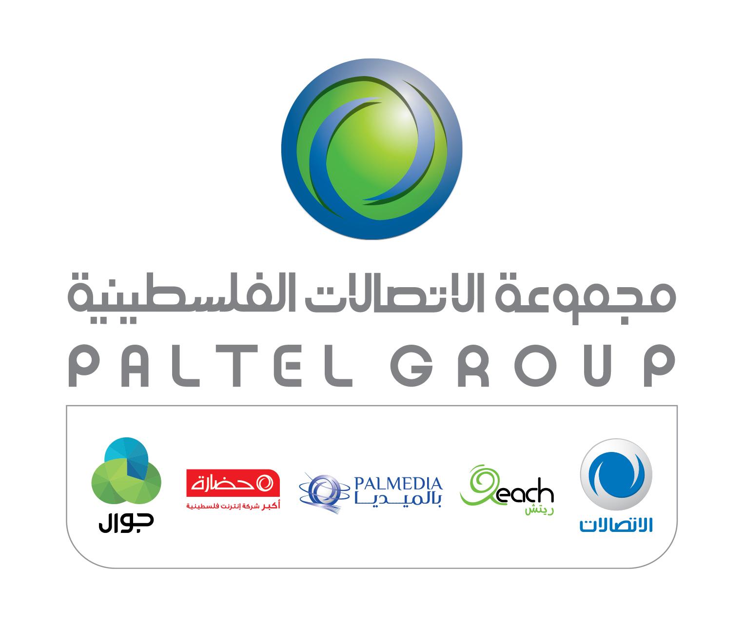 مجموعة الاتصالات الفلسطينية ترعى اسبوع الريادة العالمي لعام 2017