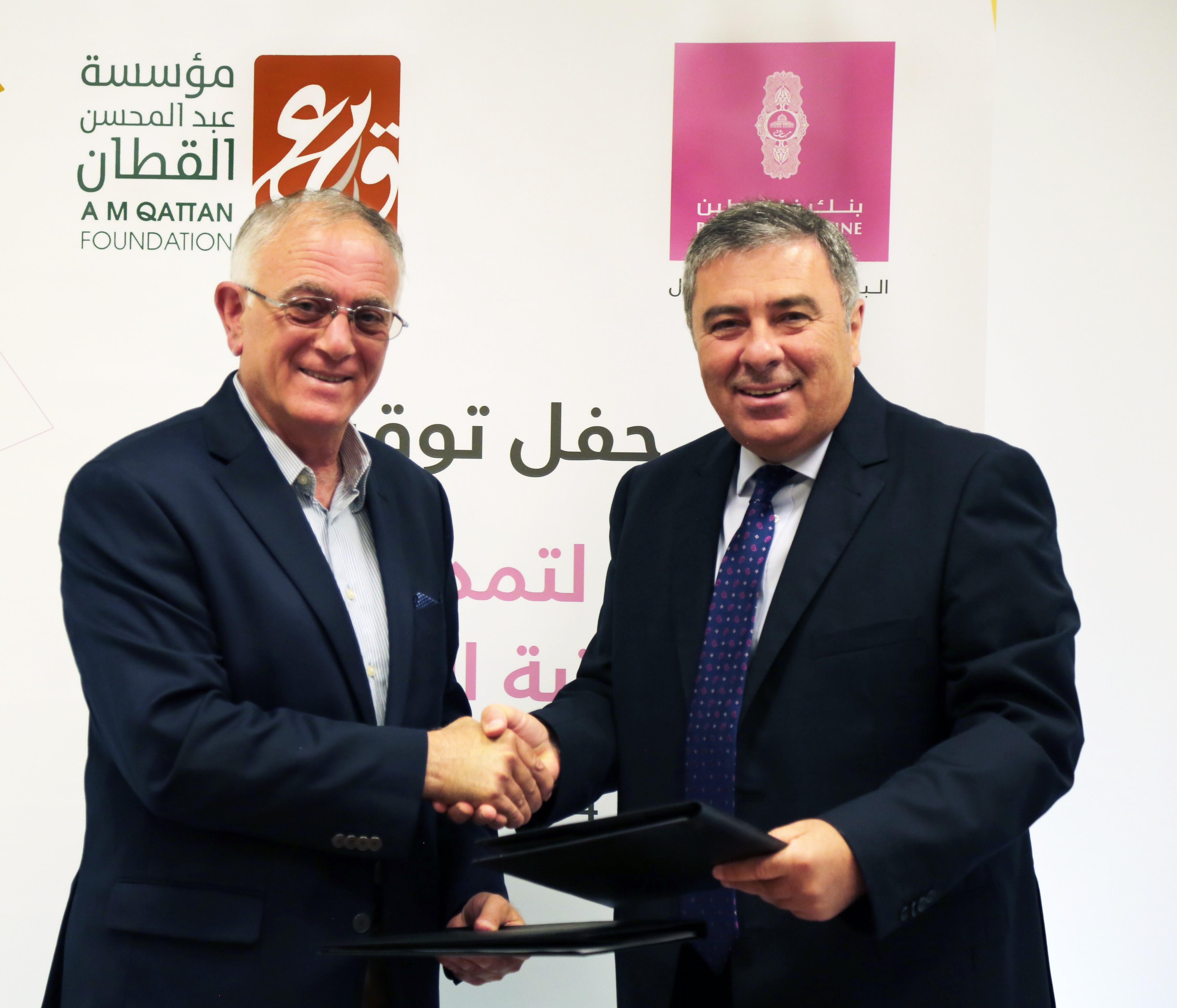 """""""القطَّان"""" و""""بنك فلسطين"""" يوقعان اتفاقية لتجديد  دعم مشروع المكتبة المتنقلة في قطاع غزة"""