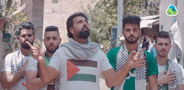 تشمل اغنية لاقت تفاعل كبير في أوساط الشباب الفلسطيني والعربي