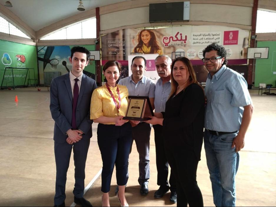 بنك فلسطين يقدم رعايته لحفل تخريج أكاديمية ناصيف الحصري لكرة السلة