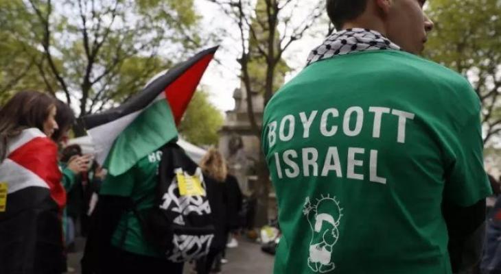 """""""إسرائيل"""" تشن حربا اقتصادية على BDS وتغلق حساباتها البنكية"""