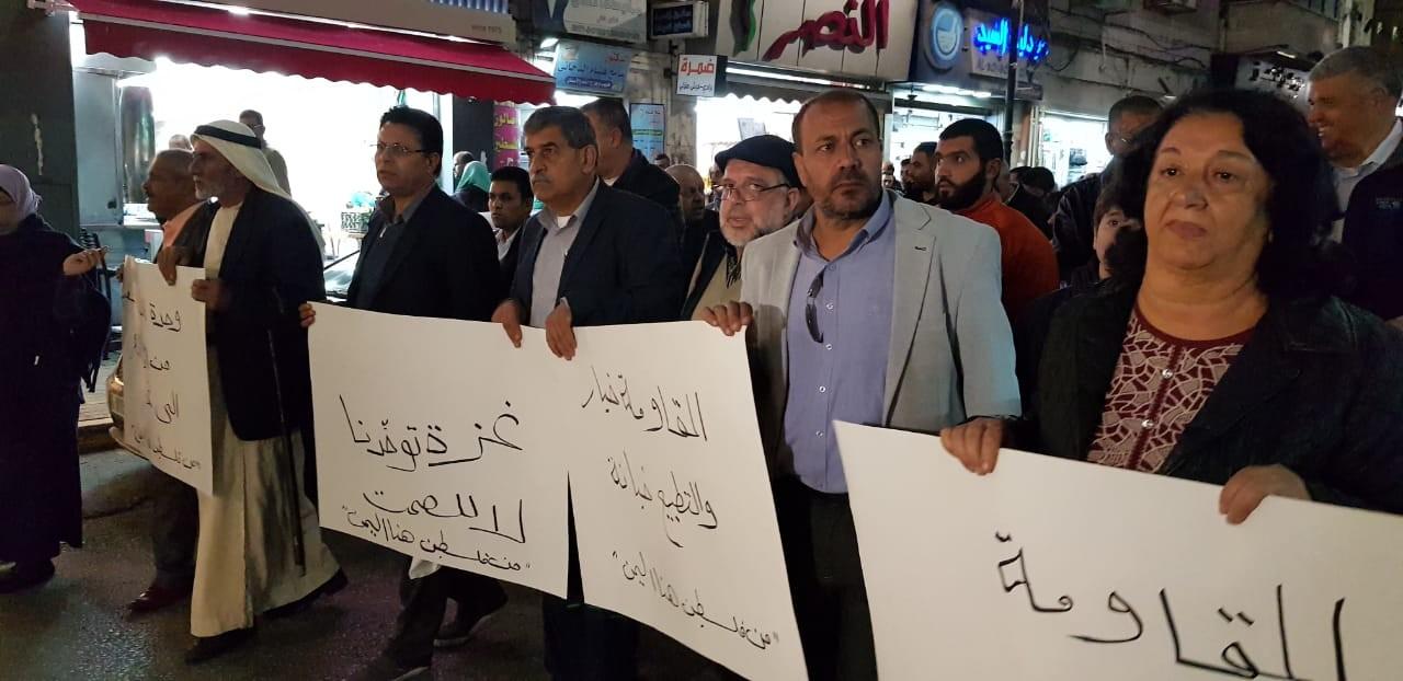 مظاهرات حاشدة في الضفة المحتلة نصرةً لغزة