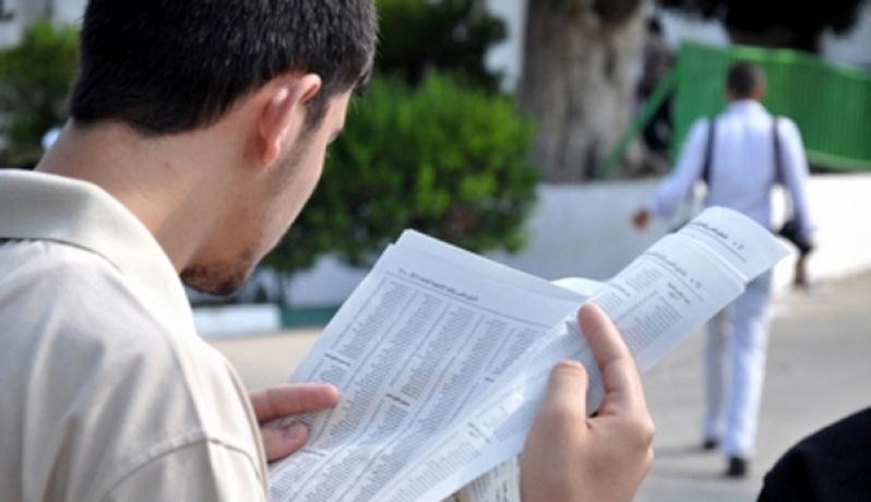 """التربية تتحدث عن موعد إعلان نتائج الثانوية العامة""""الإنجاز"""""""