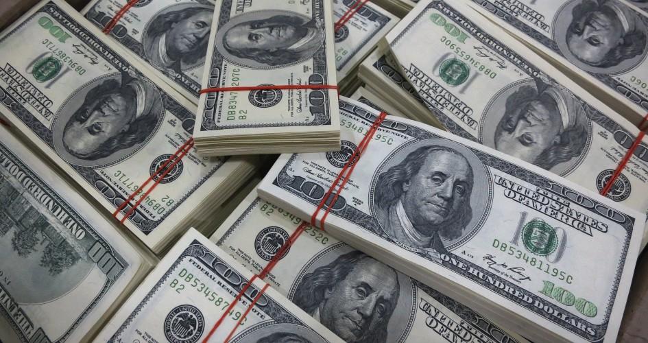 العملات : انخفاض الدولار
