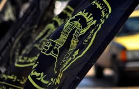الجهاد الاسلامي يدين التفجير ويدعو لحماية الوحدة الوطنية