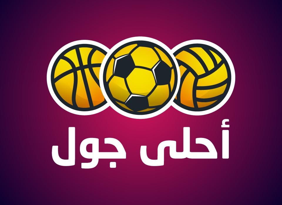 """طلاق الموقع الإلكتروني الرياضي الأول من نوعه في فلسطين  """"أحلى جول...بيحلى اللعب"""""""