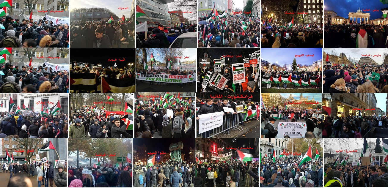 أوروبا : الجاليات الفلسطينية تنتفض وتملأ العواصم الأوروبية نصرةً للقدس