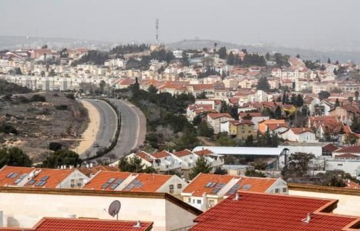 الخارجية تدين المصادقة على تطبيق القانون الإسرائيلي على المؤسسات الأكاديمية في المستوطنات