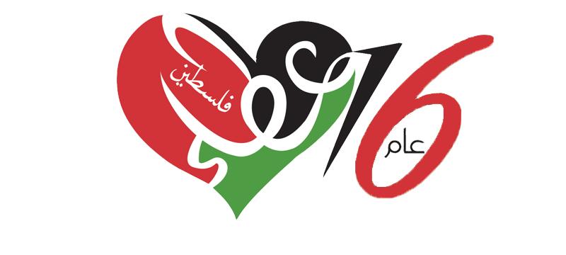 جمعية عطاء فلسطين الخيرية تشرع في توزيع الكفالة المالية للأيتام لدورة شهري تشرين ثاني وكانون الأول لعام 2018