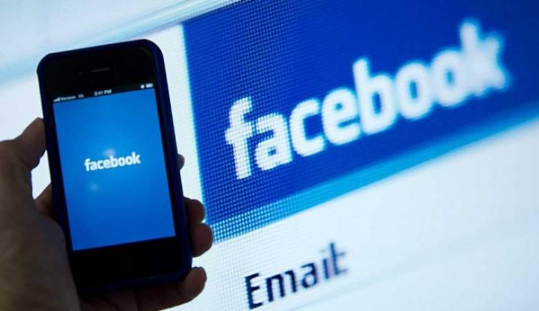 بعد ثغرة فيسبوك.. كيف تحمي حسابك من الاختراق؟