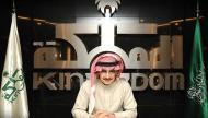 """لبنان: الوليد بن طلال يبيع فندقي """"فورسيزينس"""" و""""موفنبيك"""" بيروت"""